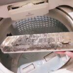 filter mesin cuci